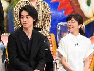 山崎賢人、桜田通と両母親の4人で温泉旅行 中居正広も驚き