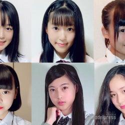 「JCミスコン2018」関西エリアのファイナリスト発表<日本一かわいい女子中学生/SNS審査結果>