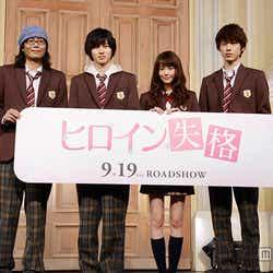 (左から)英勉監督、山崎賢人、桐谷美玲、坂口健太郎