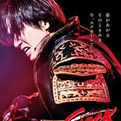 KinKi Kids堂本光一、自身の記録更新で映画「Endless SHOCK」ロングラン上映決定