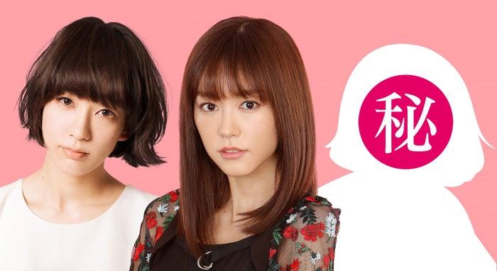 桐谷美玲(中央)主演ドラマに水川あさみ(左)が出演 (画像提供:フジテレビ)