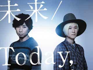 吉田山田、12月16日発売シングル「未来 / Today,Tonight」のジャケ写公開!収録楽曲も決定
