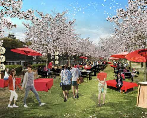 """満開の桜咲く大阪城公園で""""和のBBQ"""" 桜ライトアップの空間演出も"""