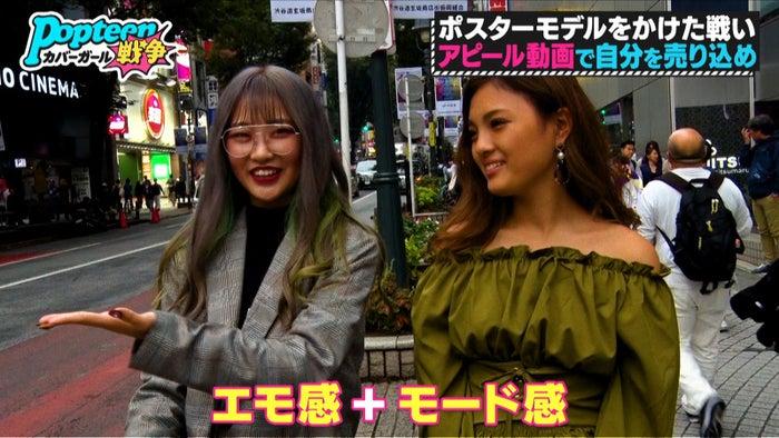 れあぱぴ、じゅらむ/「第3次Popteenカバーガール戦争」(C)AbemaTV