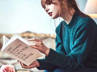 大人からでも読書を習慣づける方法って?嬉しいメリットや続けるコツもご紹介