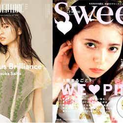 齋藤飛鳥「第7回 カバーガール大賞」(C)Fujisan Magazine Service Co., Ltd. All Rights Reserved.