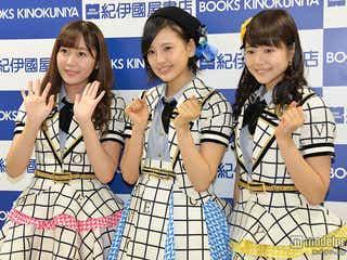 兒玉遥らHKT48メンバー、NGT48発足に危機感「負けちゃう」