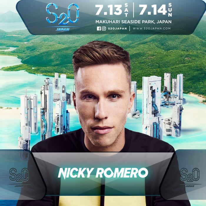 Nicky Romero(提供画像)