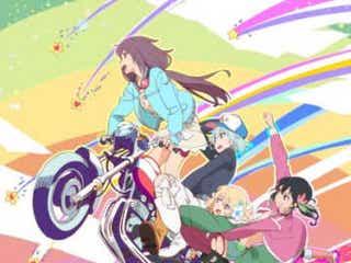 TVアニメ「ローリング☆ガールズ」、放送5周年を記念したBlu-ray BOXが12月16日に発売決定!さらに放送5周年記念本の制作も決定!またスタッフ&キャストからの記念コメントも到着!