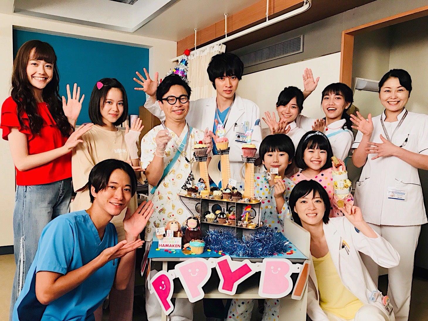 山崎賢人ら「グッド・ドクター」キャスト、浜野謙太の誕生日祝福 ...