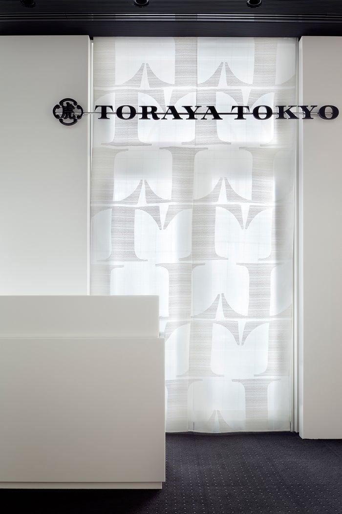 TORAYA TOKYO(提供写真)