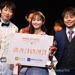 (中央)中林奈々さん(C)モデルプレス