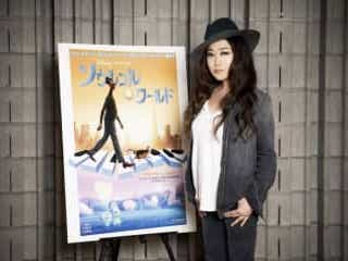 JUJU、「奇跡を望むなら…」アレンジが『ソウルフル・ワールド』日本版エンドソングに