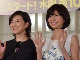 内田有紀「どういう人生か透けて見えた」広末涼子との初共演で感じたこと
