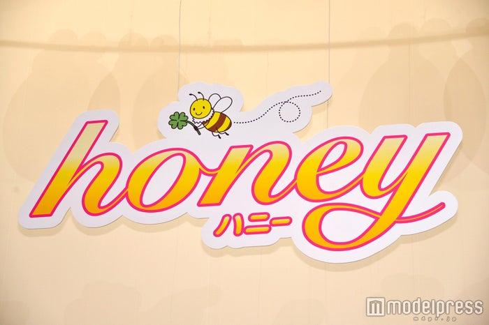 平野紫耀映画「honey」初日舞台挨拶(C)モデルプレス
