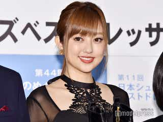 第1子妊娠中の菊地亜美「妊娠糖尿病」再検査 結果を報告