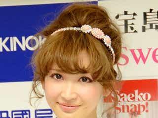 紗栄子、大胆「ノーブラ宣言」に驚きの声