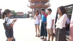 帰国するでっぱりん/「あいのり:Asian Journey」第13話より(C)フジテレビ