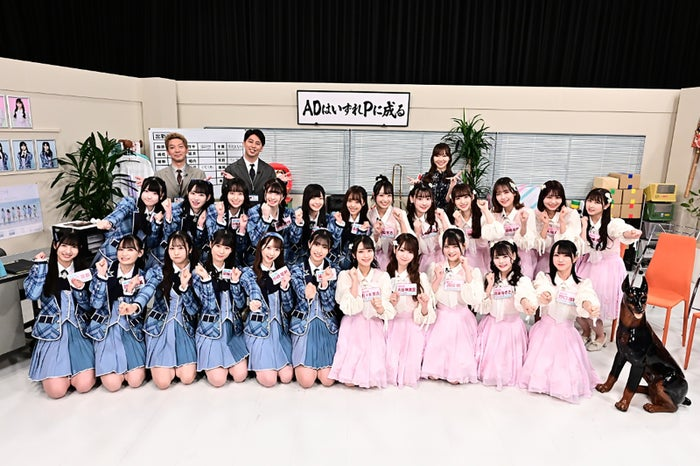 (左上から時計回り)嶋佐和也、屋敷裕政、指原莉乃、=LOVE、≠ME(C)TBS