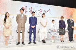 (左から)壇蜜、鈴木亮平、板垣瑞生、綾瀬はるか、鈴木梨央、真木よう子、柄本明(C)モデルプレス