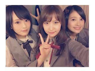 卒業発表のAKB48永尾まりや、NMB48山本彩&HKT48兒玉遥に「本当に申し訳ない」