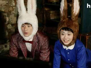 King & Prince平野紫耀・杉咲花、3年ぶり共演でも息ぴったり キュートなウサギに変身