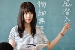 有村架純/「中学聖日記」第1話より(C)TBS