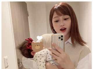菊地亜美、愛娘との2ショット公開 夫の行動に感動「正直…めっっちゃ嬉しかった」