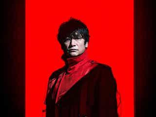 香取慎吾、主演ドラマ「アノニマス」主題歌を担当