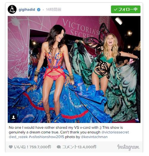 ケンダル・ジェンナー&ジジ・ハディッドが「ヴィクトリアズ・シークレット」ファッションショーデビュー/ジジ・ハディッドInstagramより【モデルプレス】