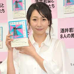 モデルプレス - 酒井若菜、闘病生活を回顧「戸惑いはありました」