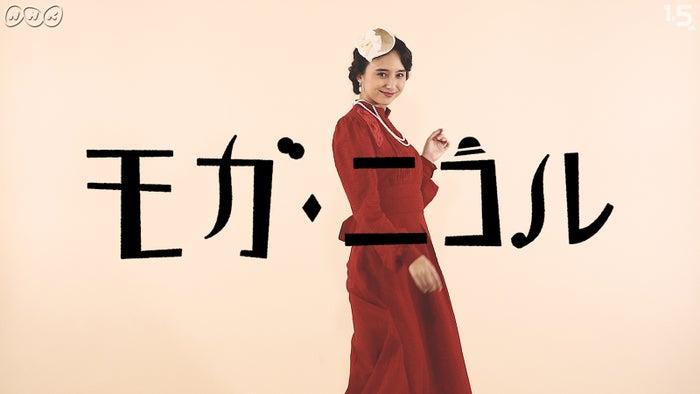 石田ニコル「モガニコル」より(C)NHK