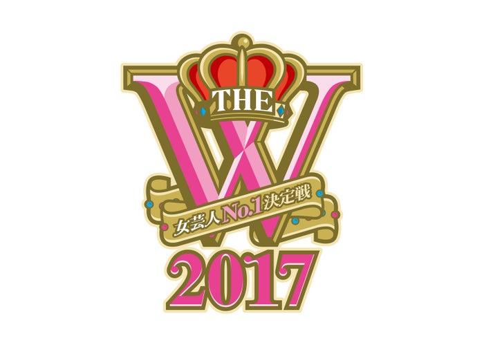 「女芸人No.1決定戦 THE W」(C)日本テレビ