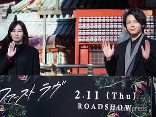 """北川景子、""""同い年""""中村倫也は「お兄さんっぽい感じ」初共演の印象を明かす<ファーストラヴ>"""