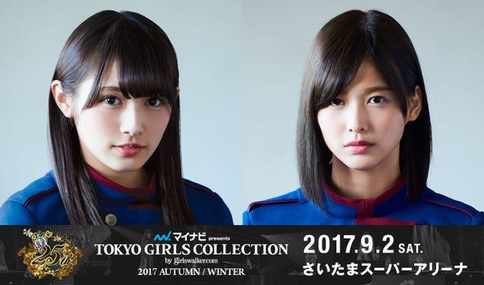 (左から)欅坂46の渡辺梨加・渡邉理佐(提供写真)