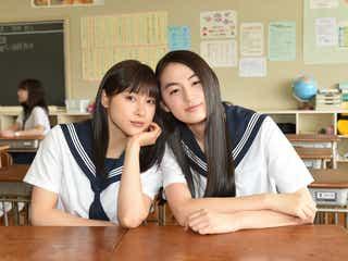 ダンスCMで話題の八木莉可子「チア☆ダン」出演決定 土屋太鳳と初共演
