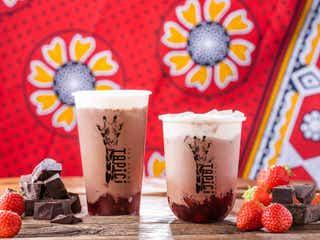 タピチ「ハイカカオチョコレート&ストロベリー」甘酸っぱい苺×ビターなハイカカオチョコがマッチ