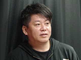 堀江貴文氏、国会の施政方針演説を「セレモニー」とバッサリ 廃止も提言