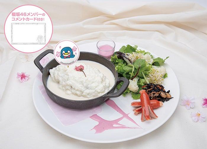 ホワイトオムライスと櫻プチデリセット  1,590円(C)Seed & Flower LLC