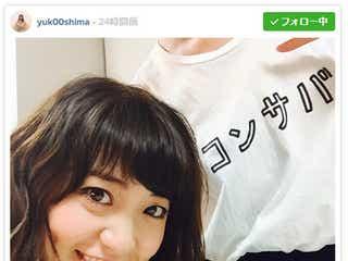 """大島優子「ヤメゴク」ヘアからイメチェン """"可愛い優子""""復活にファン歓喜"""