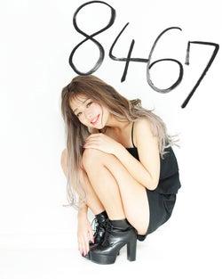 8467(やしろ なな)/提供写真