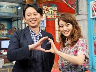大島優子、人気番組の新MCに抜擢 有吉弘行も絶賛「やりやすい」