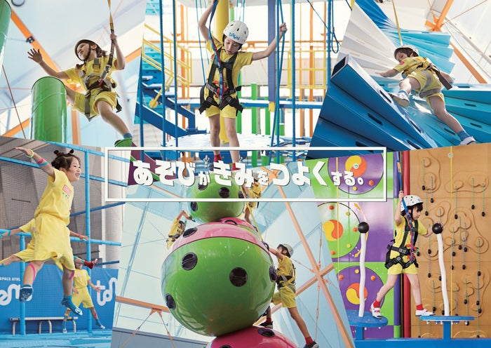 コースカベイサイドストアーズ/画像提供:横須賀モール・リーシング