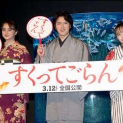 百田夏菜子、石田ニコルにゾッコン「本当に綺麗」「ずーっと見てました!」