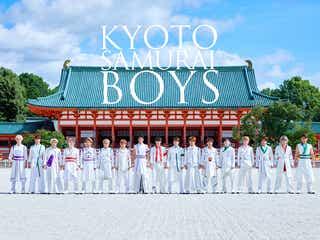 KYOTO SAMURAI BOYS、「貴族誕生」「RADICAL PARTY - 7ORDER -」ドラマ・舞台出演が続々決定