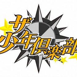 ジャニーズWEST神山智洋&藤井流星、ユニット曲を熱唱!King & Princeは初披露曲をパフォーマンス