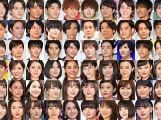 【2019モデルプレスヒット予測】あなたが来年ブレイクすると思う俳優、女優、モデル、アーティスト…は?/アンケートご協力のお願い