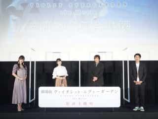 浪川大輔、京アニの気迫を感じた…『ヴァイオレット・エヴァーガーデン』アフレコの思い出