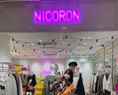 藤田ニコル、自身のブランド「NiCORON」店舗閉店を報告「パワーアップして帰ってきます」