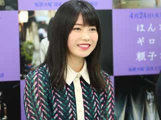 AKB48横山由依、連ドラ初主演で川栄李奈に相談 アドバイス明かす<はんなりギロリの頼子さん>